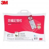 3M 防蹣記憶枕-舒柔型(M)