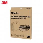 3M 超舒淨型空氣清淨機FA-M13專用除臭加強濾網(M13-ORF)