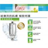 3M全效沐浴過濾器 專用濾心