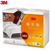 3M 新2代發熱纖維可水洗暖冬被NZ370(標準雙人6x7) -美安專屬特惠價