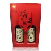 【醬本缸2】365天甕藏無糖純黑豆醬油 (2入禮盒組)