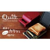 recolte日本麗克特 Quilt 格子三明治機 甜心紅 RPS-1-R