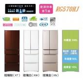 日立 HITACHI 公司貨 六門琉璃冰箱 RG570HJ/R-570HJ