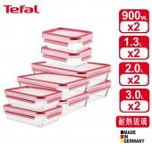 Tefal法國特福 MasterSeal 無縫膠圈3D密封耐熱玻璃保鮮盒 超值組 (900ML+1.3L+2.0L+3.0L) @2套組