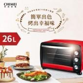 CHIMEI奇美 26公升旋風電烤箱 EV-26B0SK(莓果紅)