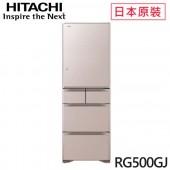 HITACHI 日立  日本原裝 501公升變頻5門冰箱 (RG500GJ) 琉璃金