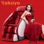 tokuyo  PLAY玩美椅 按摩椅_紅色 (TC-730) 母親節感恩回饋