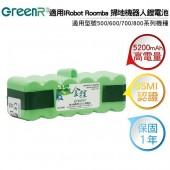 GreenR3金狸 適用IRobot Roomba 掃地機器人500/600/700/800系列 吸塵器鋰電池5200mAh