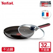 Tefal法國特福 時尚系列32CM不沾平底鍋 (加蓋)