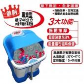 勳風 尊榮級超高桶加熱式SPA泡腳機 HF-3769 藍鑽級 (附贈Y型管可SPA膝蓋與大腿)