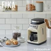 recolte日本麗克特 FIKA自動研磨悶蒸咖啡機 (簡約白)