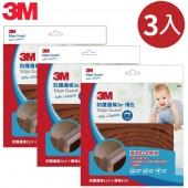 3M 兒童安全防撞邊條 2m 9905_褐色 (超值三入組)