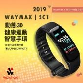 Waymax|SC1 時尚彩色 動態3D 智慧運動手環  (經典黑)