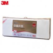 3M Filtrete防蹣床墊中密度加高型(雙人5 X 6.2)