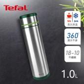 Tefal 法國特福 MOBILITY 不鏽鋼輕巧隨行雙真空保冷/保溫瓶 (1.0L-軍綠)