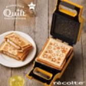 recolte日本麗克特 Quilt 格子三明治機 (星星限定款)
