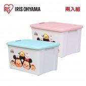 日本 IRIS Ohyama 迪士尼Tsum Tsum系列收納箱_超值二入組 (STB60)