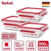 Tefal 法國特福 德國EMSA原裝 MasterSeal無縫膠圈3D密封耐熱玻璃保鮮盒(900ML方型) 超值3入組