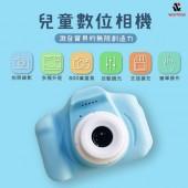 Waymax威瑪智能 TY20兒童數位相機 2英寸高解析螢幕 (粉藍)