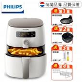 Philips 飛利浦 渦輪氣旋健康氣炸鍋 HD9642 (送煎烤盤+烘烤鍋+噴油罐+料理食譜/隨貨附專用烤架)