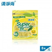 清淨海 超級檸檬環保濃縮洗衣膠囊/洗衣球 (8顆x6包)