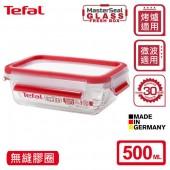 Tefal法國特福 MasterSeal 無縫膠圈3D密封耐熱玻璃保鮮盒500ML長方型(微烤兩用)