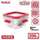 Tefal法國特福 MasterSeal 無縫膠圈3D密封耐熱玻璃保鮮盒200ML方型(微烤兩用)