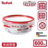 Tefal法國特福 MasterSeal 無縫膠圈3D密封耐熱玻璃保鮮盒600ML圓形(微烤兩用)