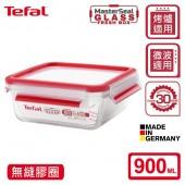 Tefal法國特福 MasterSeal 無縫膠圈3D密封耐熱玻璃保鮮盒900ML方型(微烤兩用)