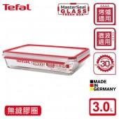 Tefal法國特福 MasterSeal 無縫膠圈3D密封耐熱玻璃保鮮盒 3.0L長方型(微烤兩用)