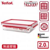 Tefal法國特福 MasterSeal 無縫膠圈3D密封耐熱玻璃保鮮盒 2.0L長方型(微烤兩用)