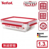 Tefal法國特福 MasterSeal 無縫膠圈3D密封耐熱玻璃保鮮盒 1.3L長方型(微烤兩用)