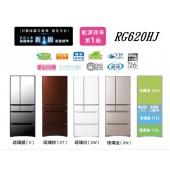 HITACHI  六門琉璃冰箱 RG620HJ/R-620HJ 香檳金