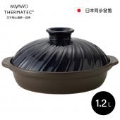 MIYAWO日本宮尾  直火系列6.5號耐溫差陶板鍋(懷石鍋 1.2L-黑灰)