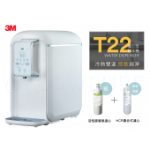 3M T22檯上型雙溫飲水機(簡約白)