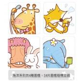 【3M】浴室陽台防滑貼片-可愛動物(24片入)