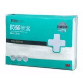 3M 淨呼吸防蹣雙人棉被套 6X7 (AB2113)