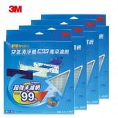 3M E99寶寶專用空氣清淨機-替換濾網 @4入組
