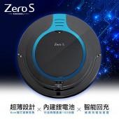 Zero-S 智慧偵測超薄型吸塵器機器人 (美安專屬特惠)