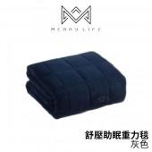 美國 MERRYLIFE 舒壓助眠重力毯 藏青色
