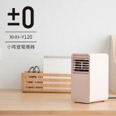 【正負零±0】 小陶瓷通風電暖器 XHH-Y120 (粉色)