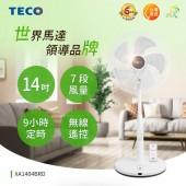 TECO東元 14吋微電腦遙控DC節能風扇 XA1404BRD