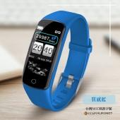 SC1 PRO 智慧運動手環 質感藍