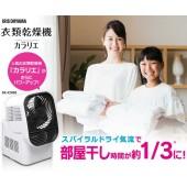日本 IRIS Ohyama 循環衣物乾燥暖風機(IK-C500)