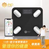 iNO 15合1健康管理藍牙智慧體重計-CD850 黑 - 父親節特惠價至8/11日止