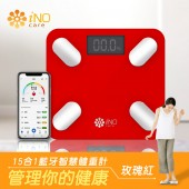iNO 15合1健康管理藍牙智慧體重計-CD850 紅 - 父親節特惠價至8/11日止