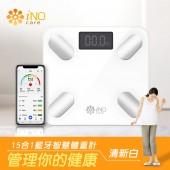 iNO 15合1健康管理藍牙智慧體重計-CD850 白 - 父親節特惠價至8/11日止
