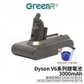 【贈中置濾網+後置濾網】GreenR3金狸 適用Dyson DC58/DC59/DC61/DC62/SV03/SV07/SV09/V6/DC74 吸塵器鋰電池3000mAh