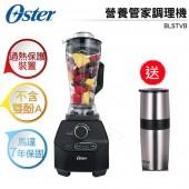 美國OSTER 營養管家冷/熱調理機 BLSTVB 送 隨身手搖研磨咖啡杯 (美安專屬特惠)