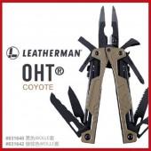 Leatherman OHT 狼棕色工具鉗 #831642狼棕色尼龍套